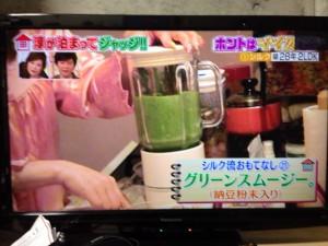 tv_tbnp_silk_ロンブー_003